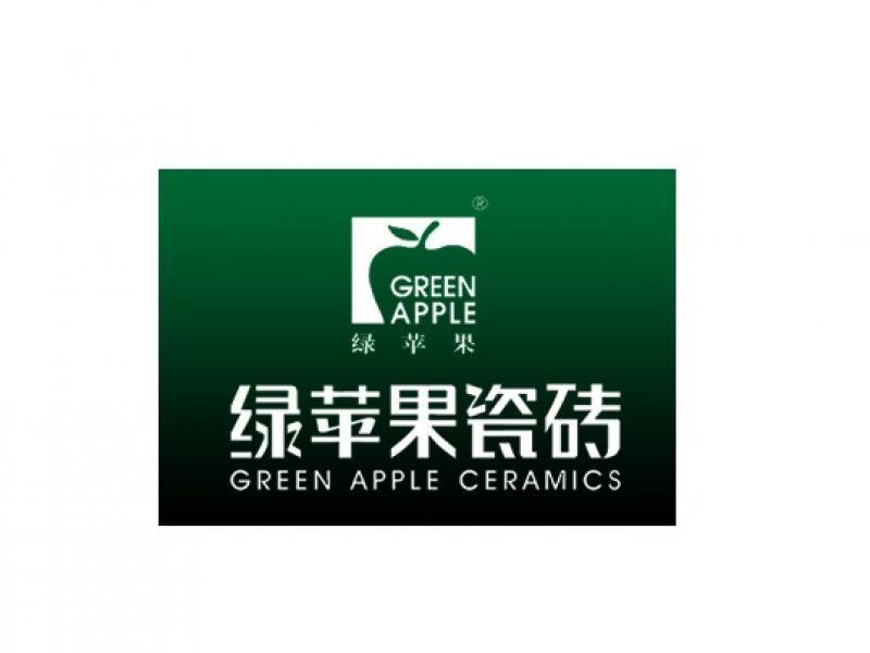 绿苹果 瓷砖品牌标志 3158招商加盟网