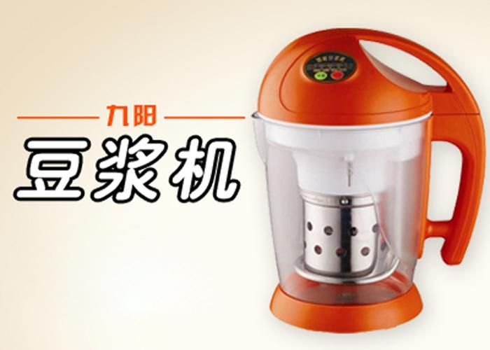 九阳豆浆机怎么做代理?加盟需要多少钱?
