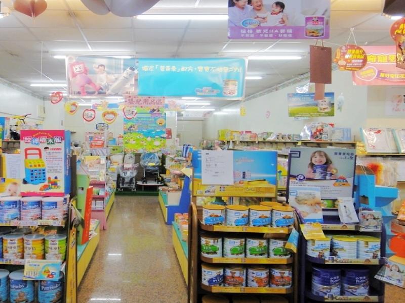 泉贝儿婴儿用品旗舰店/专卖店/专柜/门店形象展示