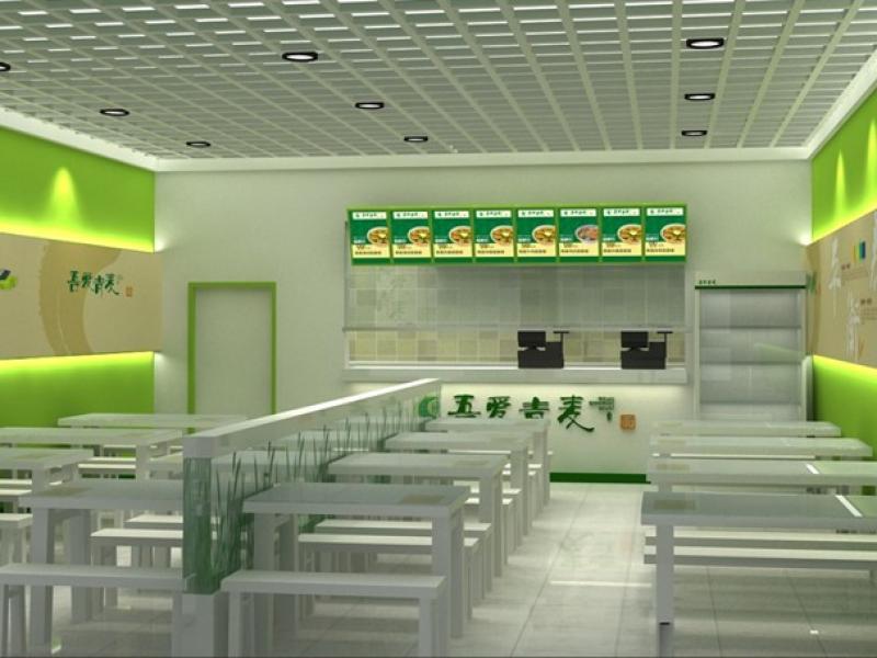 吾爱绿色餐饮