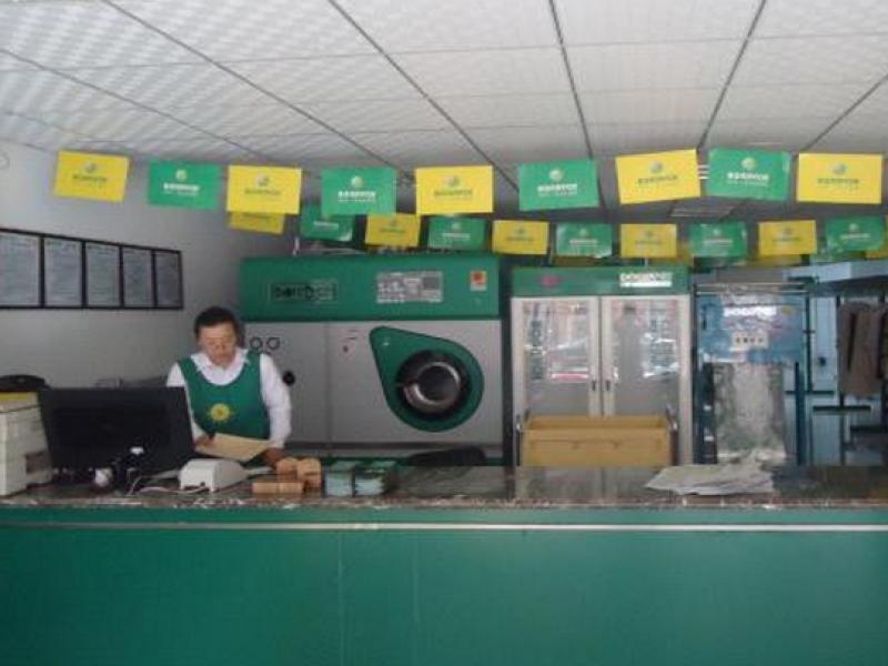 加盟洗衣店 如何加盟干洗店