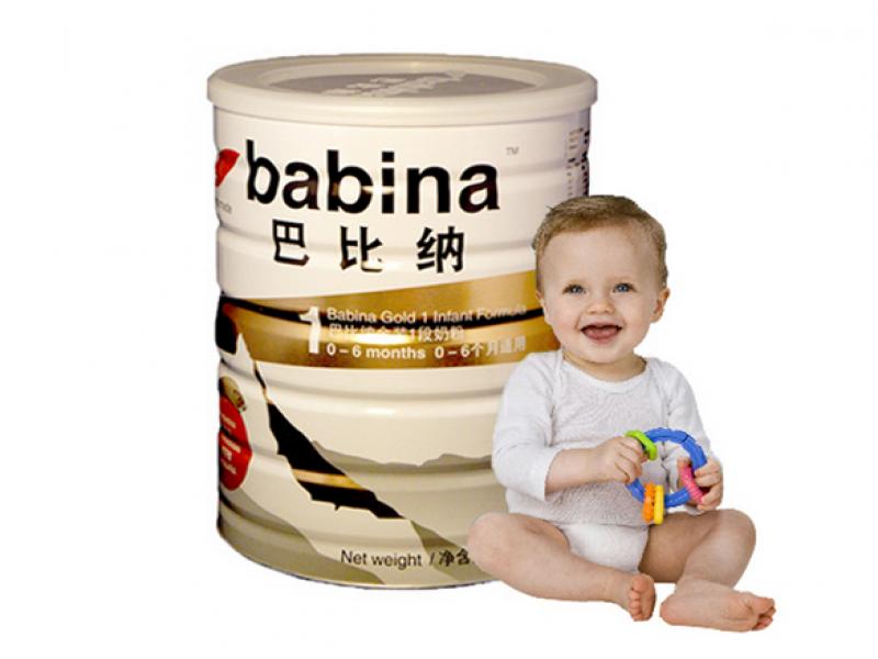 巴比纳婴童奶粉