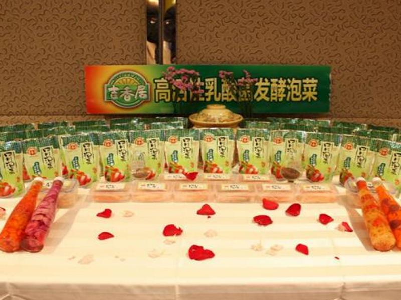 吉香居泡菜