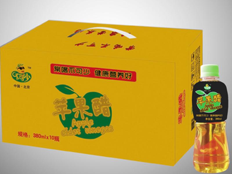 桔子果醋广告设计