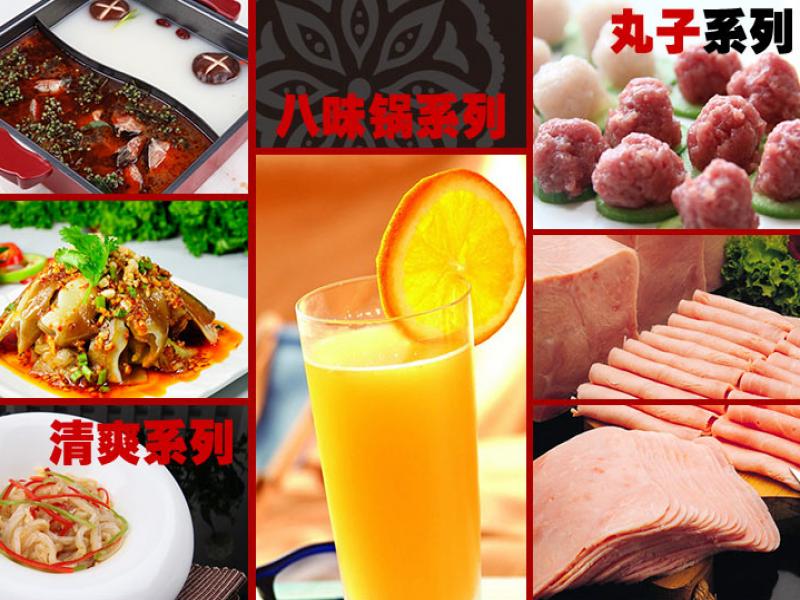 八味锅鱼火锅招商