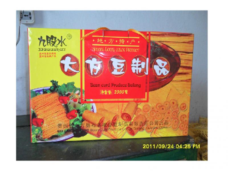 九股水大方豆制品