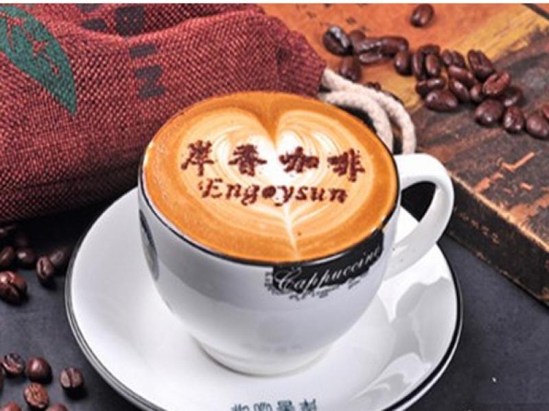 咖啡/岸香咖啡加盟...
