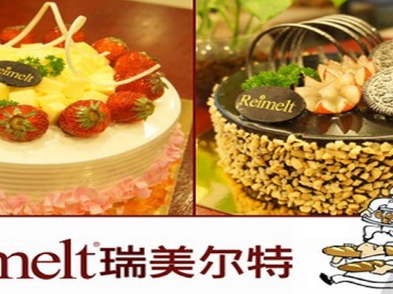 瑞美尔特蛋糕