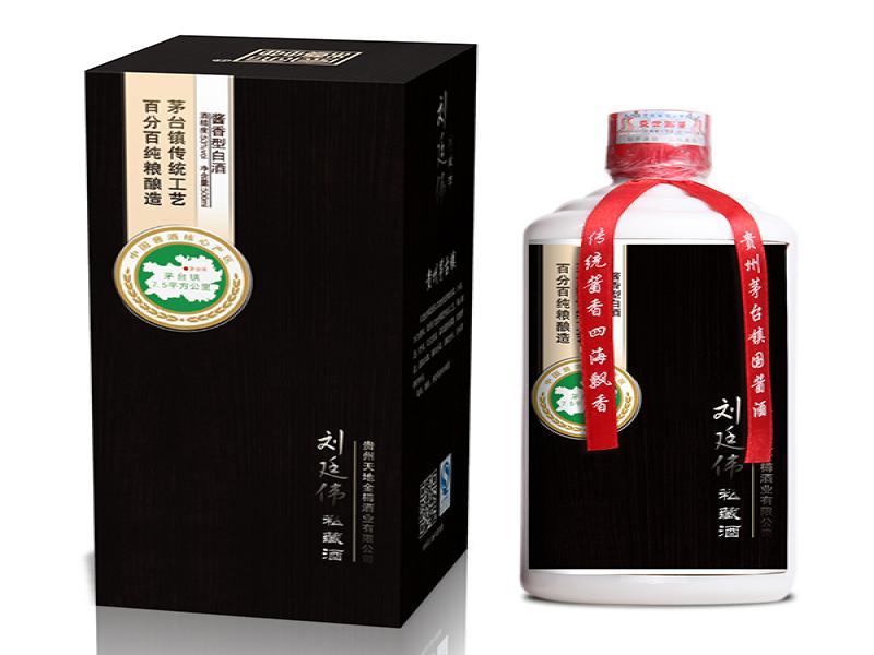 天地金樽节庆酒定制