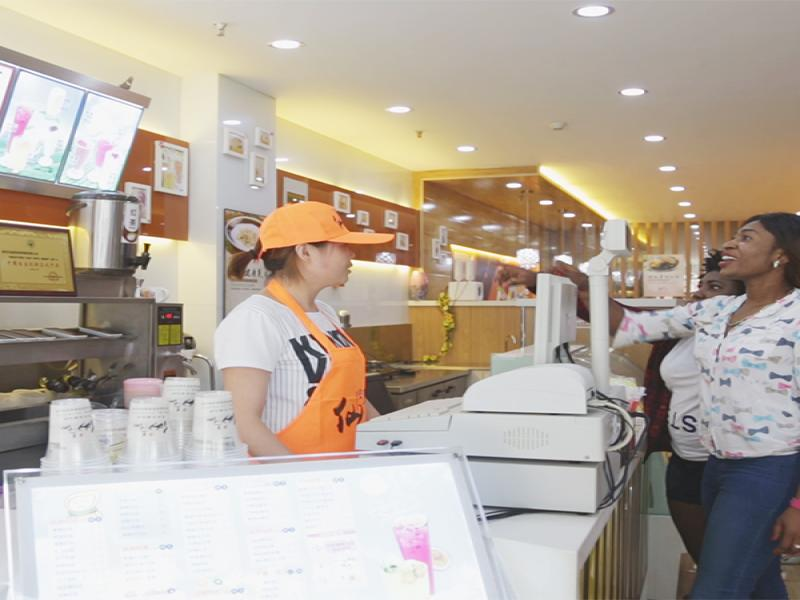 仙豆仙实体店