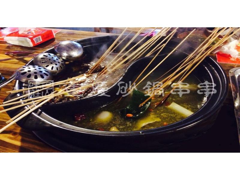 巴山味庄-川味泡椒汤底