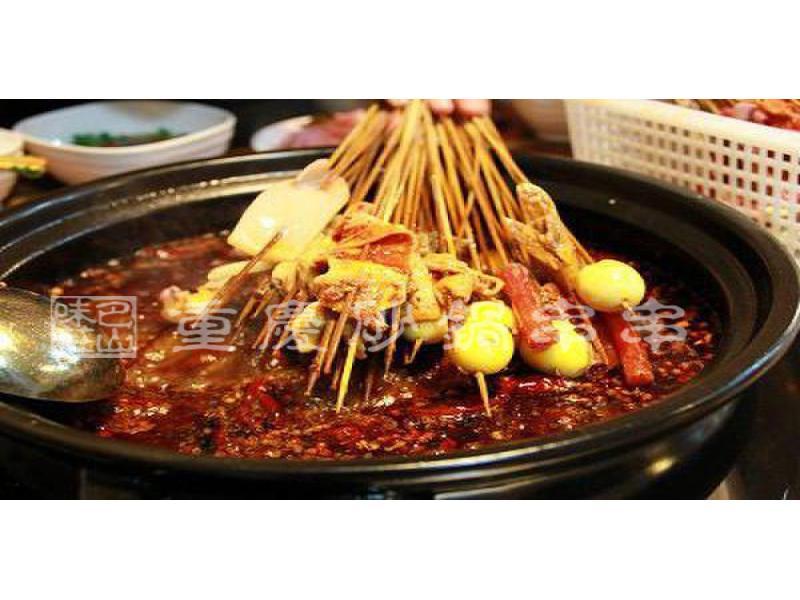 巴山味庄-传统麻辣汤底