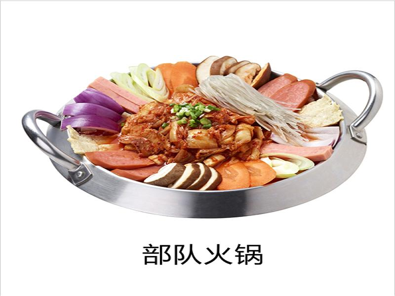 客来滋韩国料理
