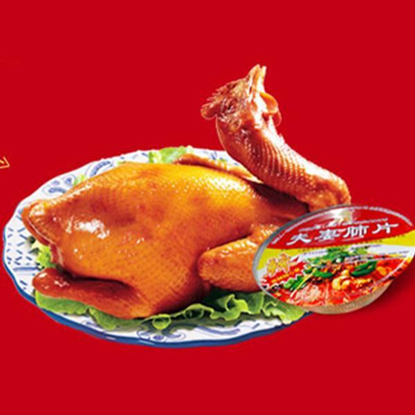 嘉州百味鸡