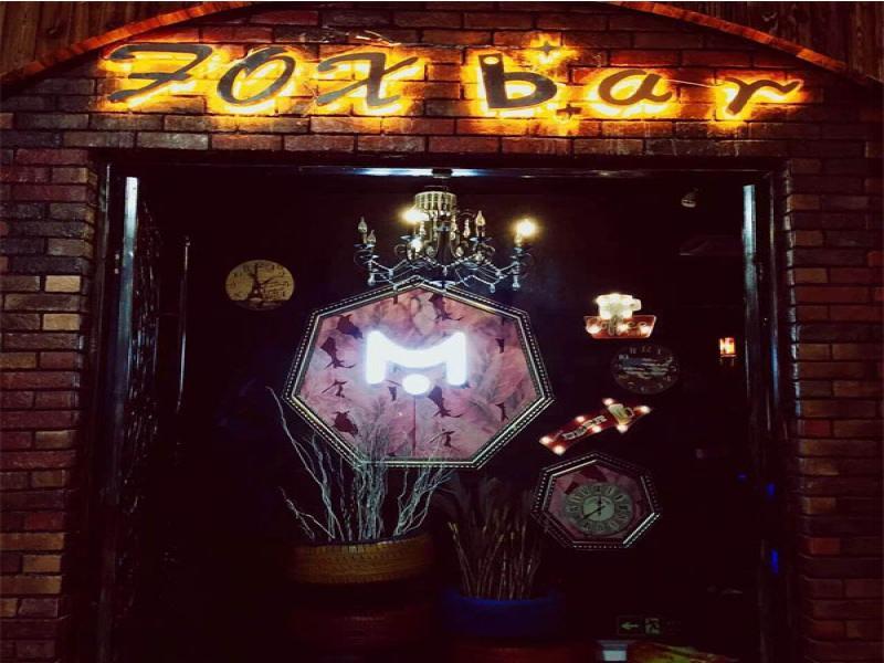 BeAuty小酒吧