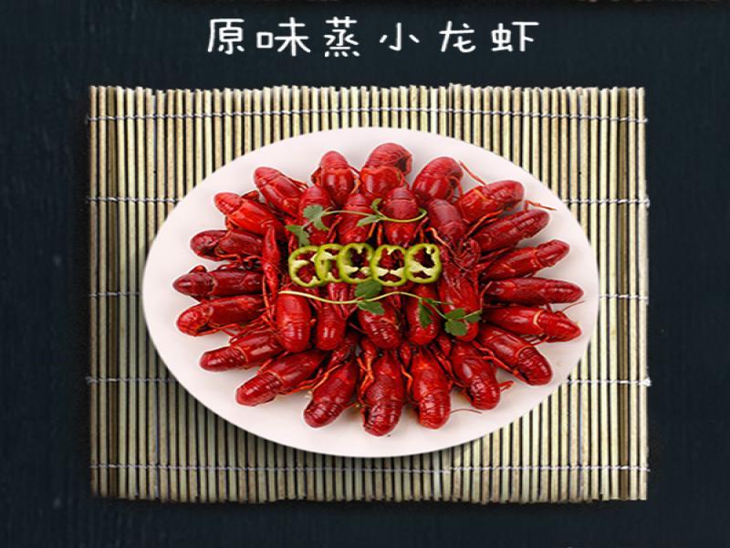 爱尚虾友记小龙虾