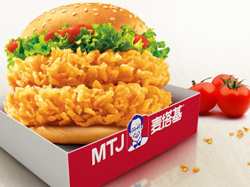 麦塔基汉堡-双层泰辣鸡腿堡