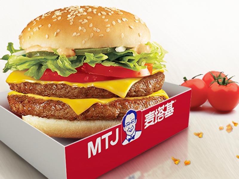 麦塔基汉堡-至尊双层牛肉堡