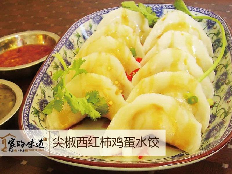 尖椒西红柿鸡蛋水饺