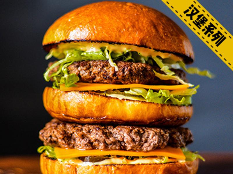 肯迪乐汉堡-双层牛肉煲