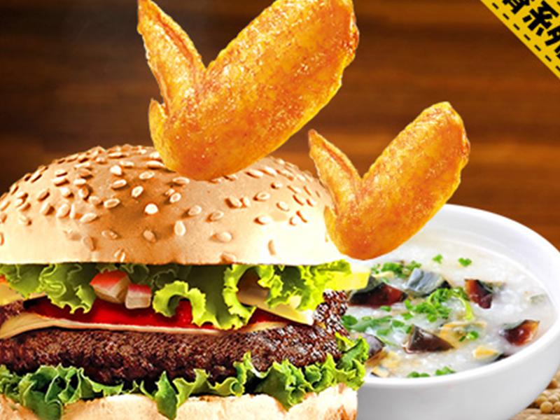 肯迪乐汉堡-美味套餐