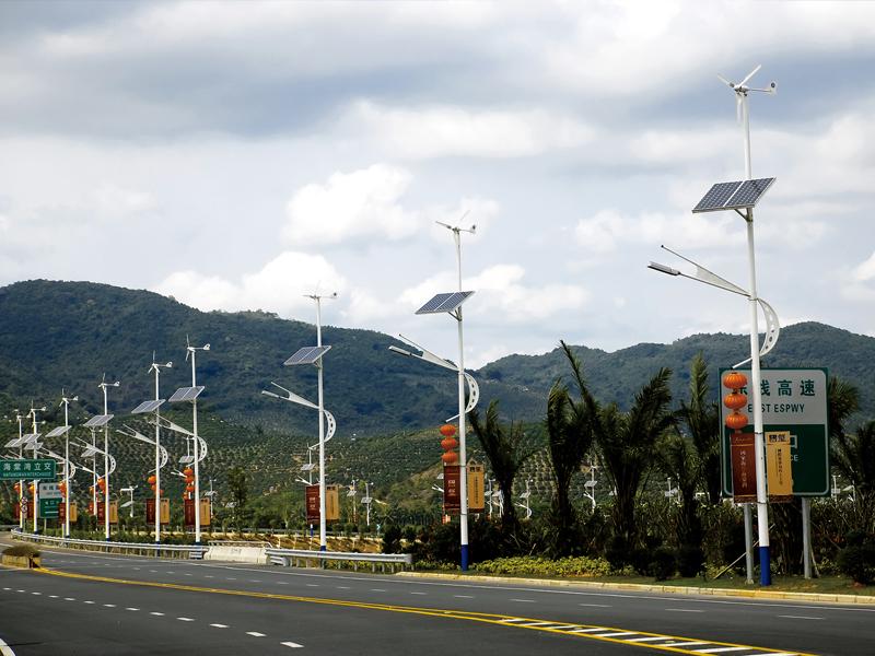 兆菱光伏发电-太阳能路灯