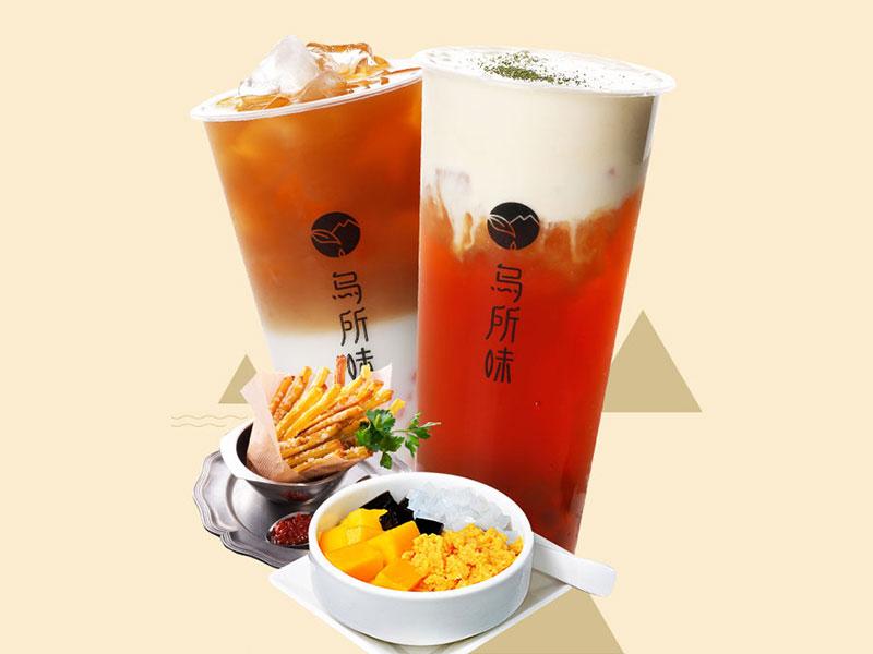 乌所味黑龙茶-烧仙草套餐