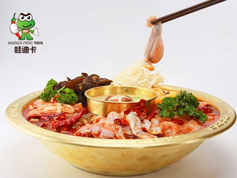 蛙迪卡美蛙鱼头火锅-美味食材