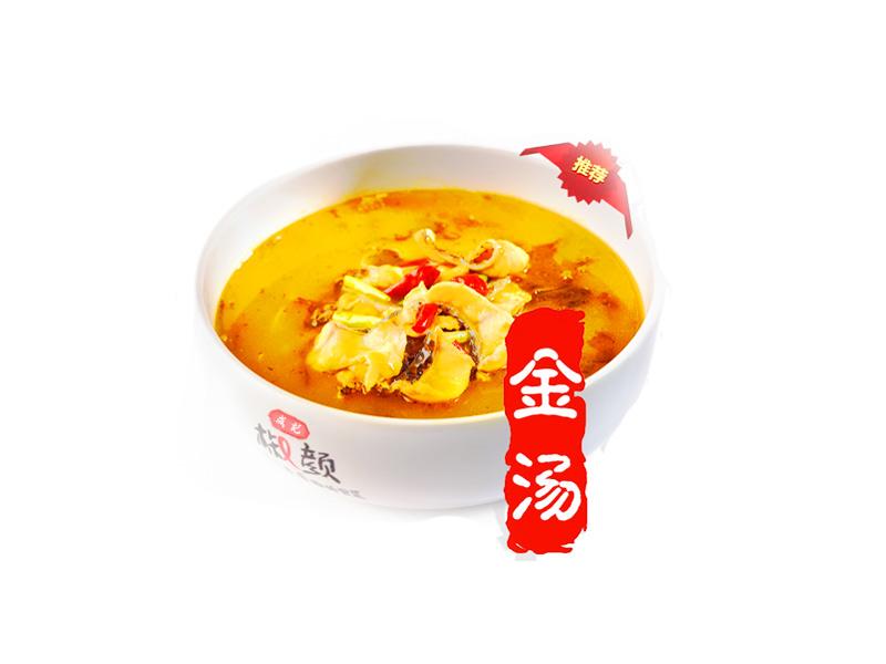 成记椒颜酸菜小鱼-金汤