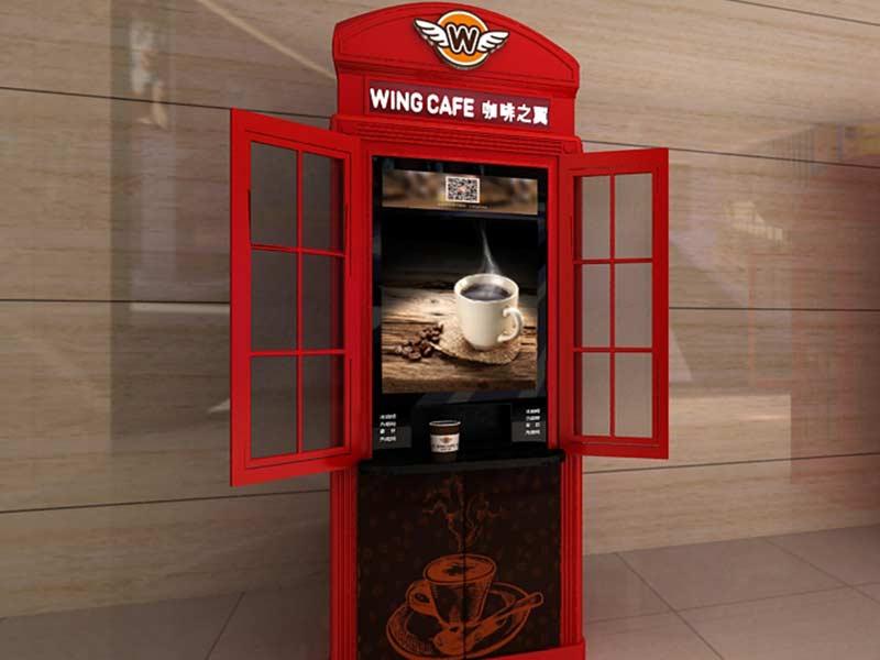 咖啡之翼智能咖啡机