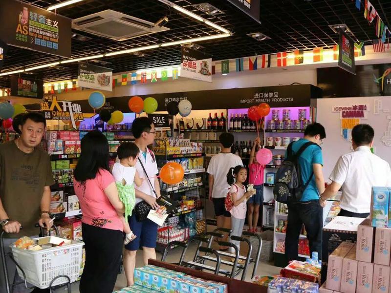 海沃全球购进口超市