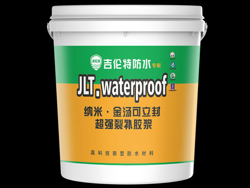 吉伦特防水材料-金汤可立封
