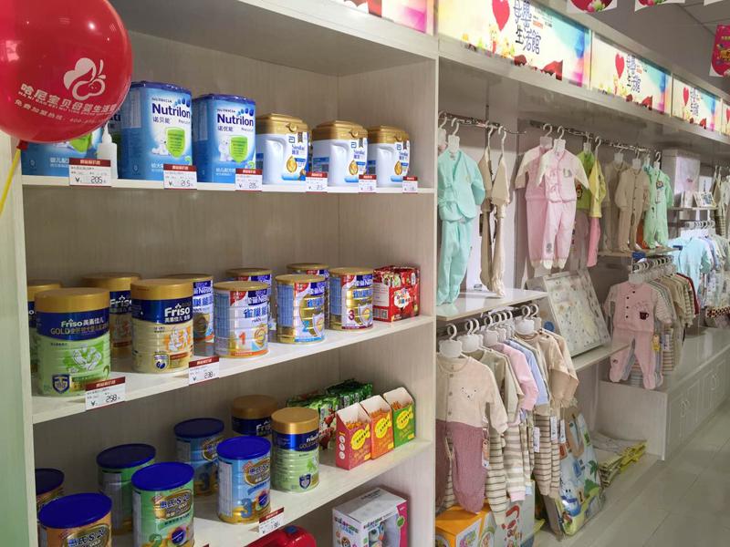 哈尼宝贝母婴生活馆-奶粉和婴儿服