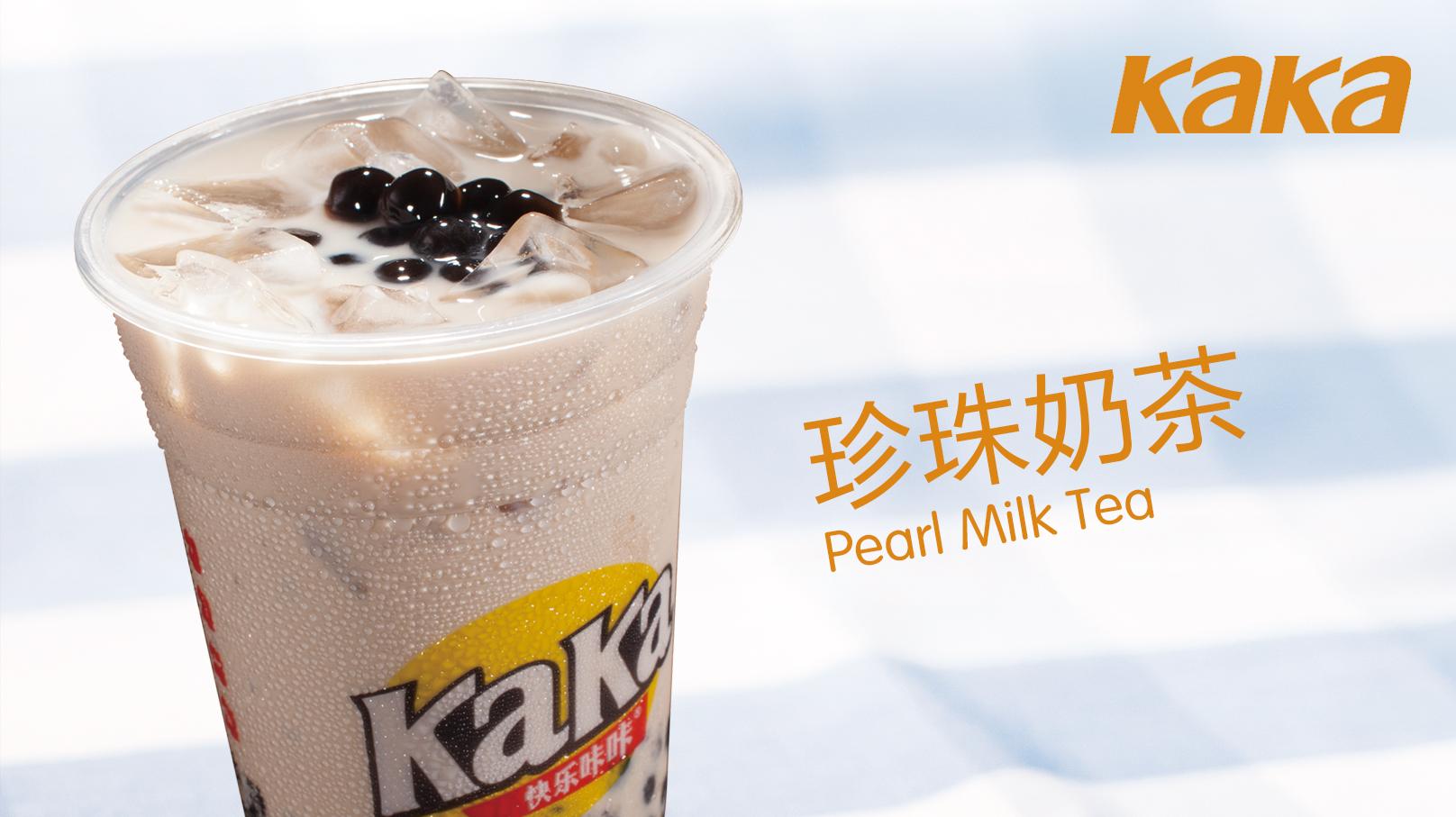 快乐KaKa奶茶-经典奶茶