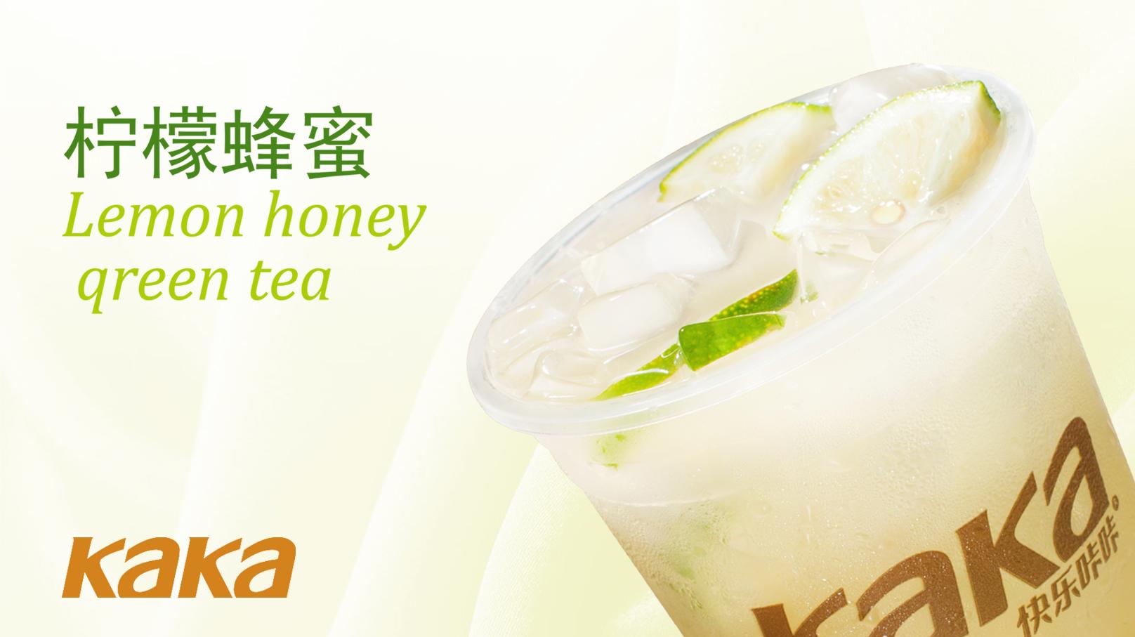 快乐KaKa奶茶-柠檬蜂蜜