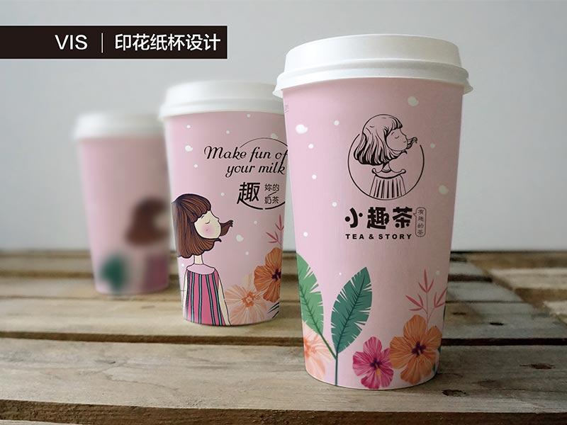 小趣茶茶饮