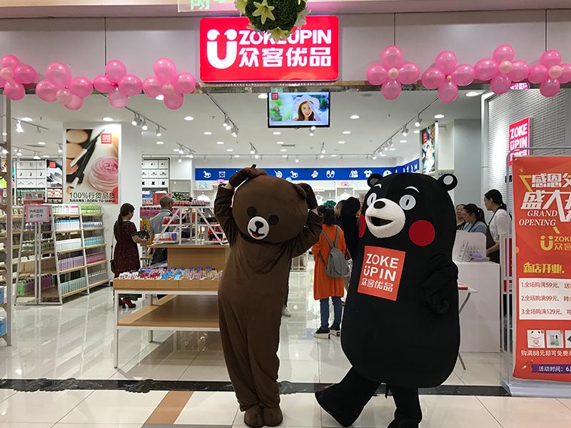 众客优品快时尚百货-众客广州总代理