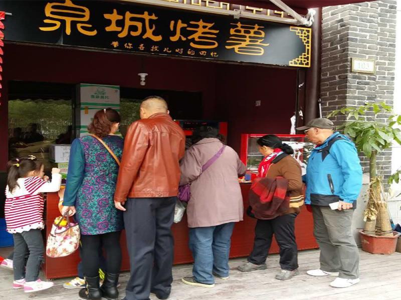 泉城烤薯特色小吃-山东济南店