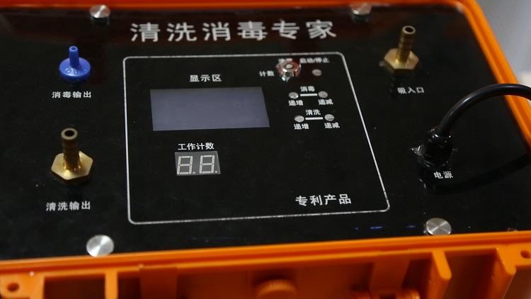 蒸汽消毒保养机