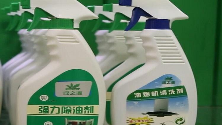 强力除油剂