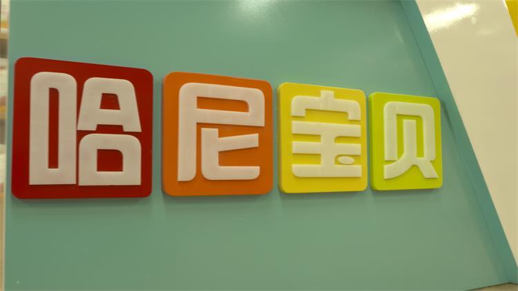 门店品牌logo