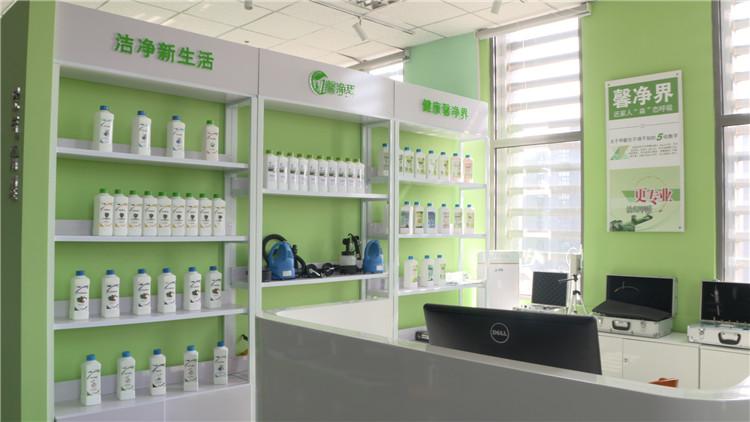 清洁产品展示