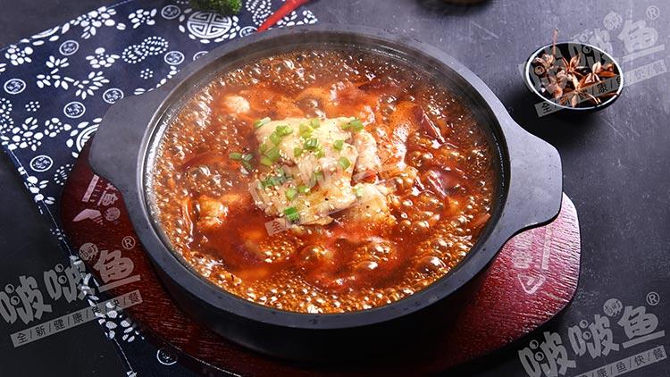 尚町啵啵鱼