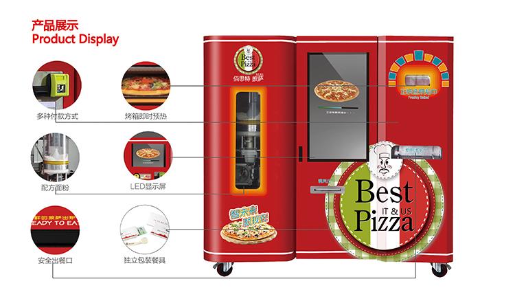 佰思特披萨