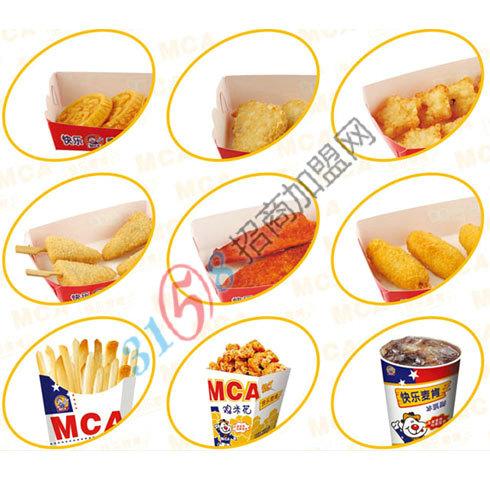 快乐麦肯8.8套餐产品