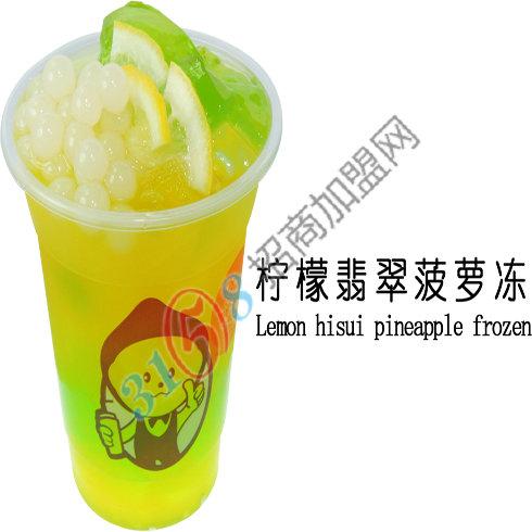 柠檬工坊-柠檬翡翠菠萝冻