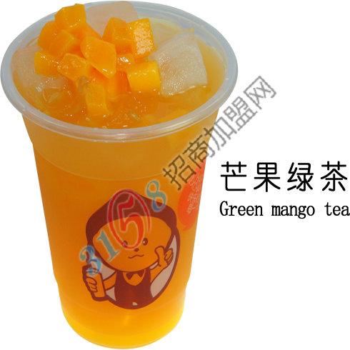 柠檬工坊-芒果绿茶