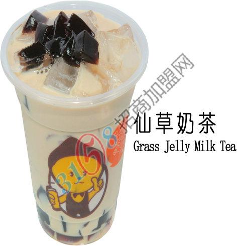 柠檬工坊-仙草奶茶