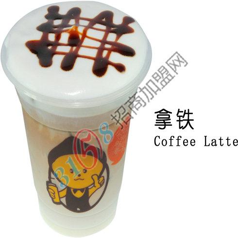 柠檬工坊-拿铁咖啡