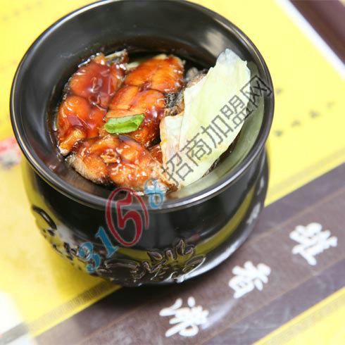 瓦罐香沸-瓦罐香辣鲅鱼